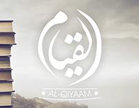 Al-Qiyaam School