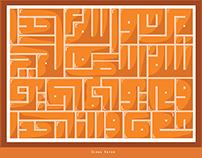 Arabic kuffi Typography
