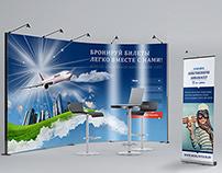 Exhibition stand. Ticket online