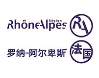 logo chinois Région Rhône-Alpes
