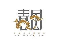Taiwan tea - 春風