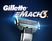 Gillette | Rich Media Ad