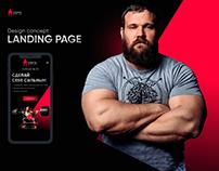 Sparta GYM   Web site design