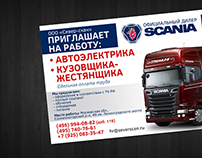 Scania projects