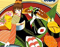 Female Illustration - Fancy