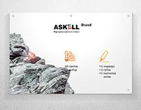 Маркерные доски «Askell»