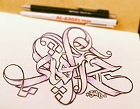 Arabic Calligraffiti art