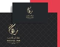 Sultan Al Arab - Arabic Calligraphy Logo and Branding