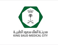 King Suad Medical City Advertising Campaign