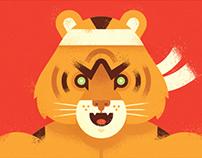 Army Tiger