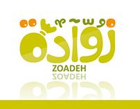 ZOADEH - Palestinian Food - Visual Identity