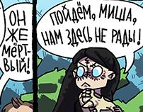 Random comics strips 2
