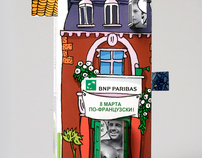 BNP Paribas Bank Post Card design & illustration