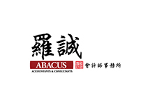 Abacus Accountants & Consultants