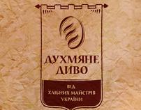 Duhmyane Dyvo Bakery Consumer branding