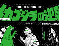 The Terror of Mechagodzilla Diorama Activity Sheet