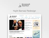 Night Barnaul Redesign