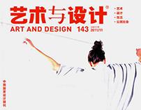 Art and Design Magzine