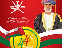 Oman 44th National Day