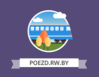 Poezd.rw.by - Redesign Concept