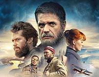 """Territory"" movie poster"