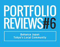 Portfolio Reviews #6 in Tokyo Japan