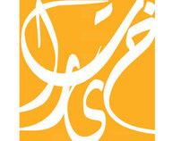 Khairat Logo