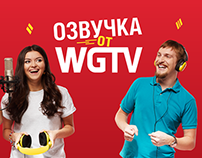 WGTV Voiceover Pack Posters