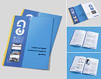 TAN Project Profile design [Arabic]