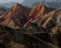 Metaphor of Life | ZhangYe DanXia