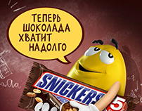 P.O.S. M&Ms + Snickers