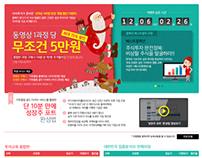 Event {FNedu Christmas}
