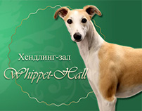 Whippet-Hall