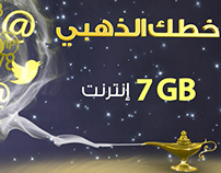 Umniah Golden Line TV AD