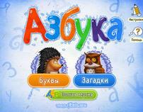 Azbuka HD