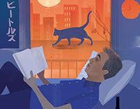 Sam Kalda - Men and Cats
