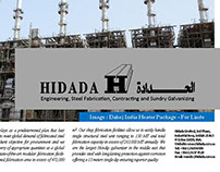 Hidada Prints Ads