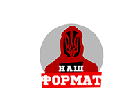 "Логотип магазину патріотичного одягу ""Наш формат"""