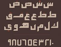 Student work // Arabic Logotype: Asia