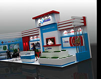 Al-munif pipe Exhibition
