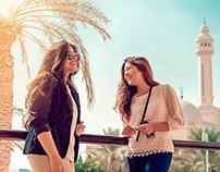 Ahlia University Lifestyle