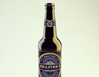Bottle Beer Free mockup PSD