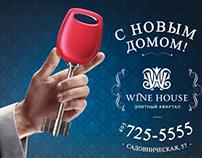 Wine House: Luxury Quarter