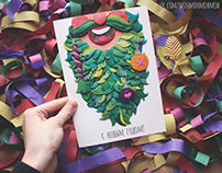 "Christmas card ""Plasticine beard"""