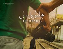 Heliopolis movie