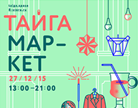 Poster design for New Year market