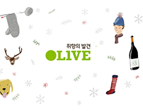 Olive channel ID