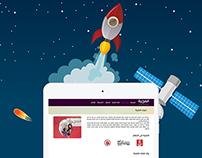AlMejarra Coworking Space Website | UX/UI/IA Web Design