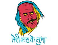 gangs of wasseypur illustration