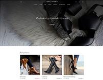 Shoe Shop Web Site Main Page